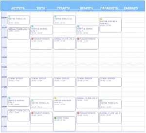 Mandala schedule